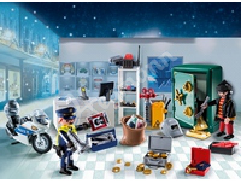 playmobil reiterhof als adventskalender car interior design. Black Bedroom Furniture Sets. Home Design Ideas